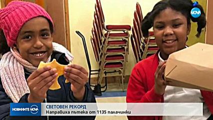 РЕКОРД: Най-дълга пътека от палачинки