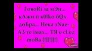 Djena - Omrizna Mi.wmv