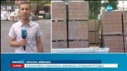 Опасна измама: Некачествени строителни материали по борсите в София