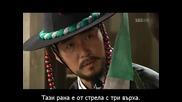 Warrior Baek Dong Soo-еп-12 част 1/3