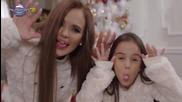 Мария и Марая - Коледа е! 2015