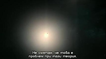 Невероятната вселена - Извънземни! ( Част 1/2 )