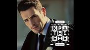 Bg Превод 2013 Nikos Vertis - Kratise me (official) Никос Вертис - Задръж ме
