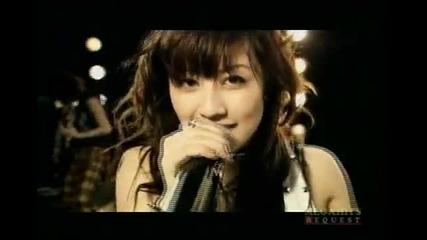 Tamaki Nami - Heroine