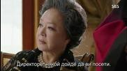 Бг субс! The Master's Sun / Господар на слънцето (2013) Епизод 5 Част 2/3