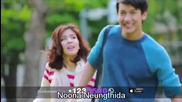 Noona Neungthida - Достатъчно Го Чака Ти