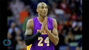 Lakers GM Says Kobe Bryant Will Retire After Next Season