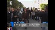 В Тунис още е напрегнато, 17 януари 2011, Бнт Новини