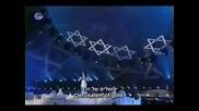 Ерусалим от злато