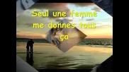 Peter Maffay Cest toi lamour (превод)
