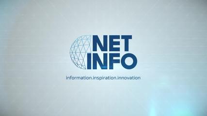 Netinfo logo reveal 10sec sound