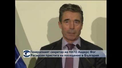 Генералният секретар на НАТО Андерс Фог Расмусен пристига в София