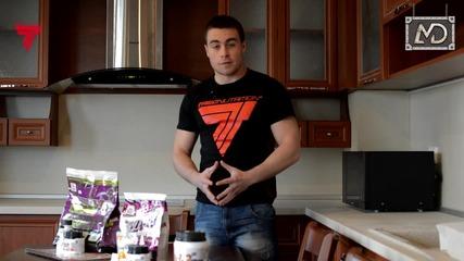 Muscle Damage - Конкурс за най-красиво атлетично тяло