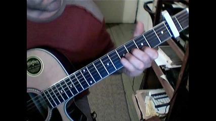 Утре - Диана експрес с акустична китара