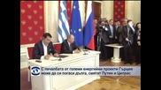 С печалбата от големи енергийни проекти Гърция може да си погаси дълга, смятат Путин и Ципрас