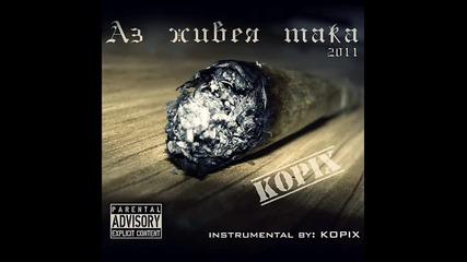 Kopix - Аз Живея Така (2011)