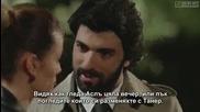 Черни пари и любов - Kara para ask 2014 Сезон1 Eп.5 Част 2-2