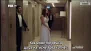 Ask Yeniden/ Отново любов - Епизод 29, част 3, Бгсубс