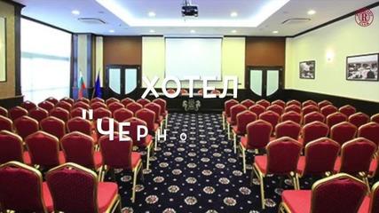 VII Национална конференция на Ротаракт Д-2482 България