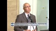 Кадрови назначения и нови 105 млн. евросредства са сред първите решения на кабинета