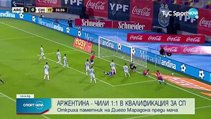 Меси вкара, но Аржентина се провали срещу Чили