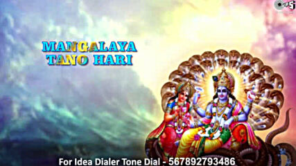 Alka Yagnik Aur Rattan Mohan Sharma - Mangalam Bhagwan Vishnu ( Paath Ke Saath) ♥ Bhaarateey Mantr ♥