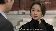 [бг субс] Golden Bride - епизод 44 - част 1/3