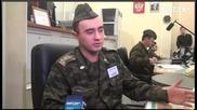 Космически войски (кв) на Русия. Задхоризонтална Рлс Воронеж - Дм.