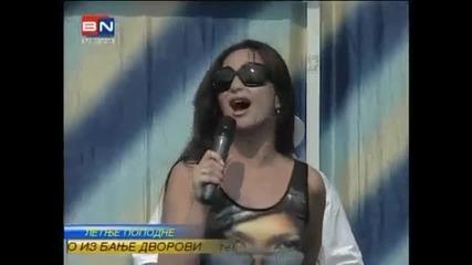 Maya - Crno zlato - Letnje popodne - (TV Bn)