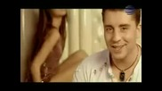 Борис Дали - Как Обичам (promo)