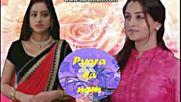 Името на любовта / Pyara ka nam епизод 107
