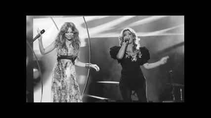 Алисия feat. Sarit Hadad - Щом ме забележиш (cd rip)