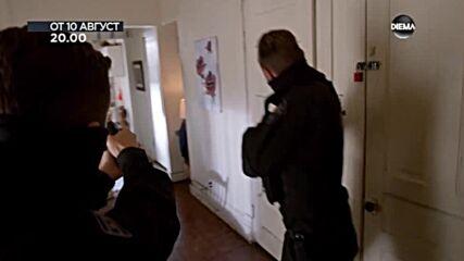 """""""Полицаите от Чикаго"""" от 10 август, вторник, от 20.00 ч. по DIEMA"""