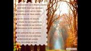 Стихове За Любовта -