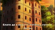 [sabotage] Log horizon - 10 bg sub [480p]