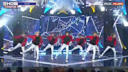 5 Trcng - Missing(липсващ) 28.08.19,5