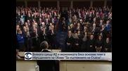"""Войната срещу """"Ислямска държава"""" и икономиката - основни теми в посланието на Обама """"За състоянието на Съюза"""""""