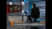 10 г. момиче откри Супернoва
