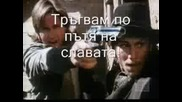Bon Jovi - Blaze Of Glory С Bg Text
