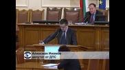 """Депутатите обсъдиха проект за решение на """"Атака"""" за възстановяване дейността на """"Кремиковци"""""""
