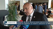 Борисов: До юни приключваме финансовата рамка на сделката за новите самолети за ВВС