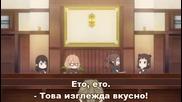 [easternspirit] Kyoukai no Kanata - Special 02 bg sub [480p]
