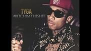»» Това е Бас «« Tyga - Bouncin On My Dick
