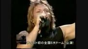 Bon Jovi Born To Be My Baby Live Zepp Tokyo Dome September 11, 2002 Bounce Tour