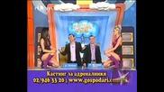 ! Дали Ще Намерим По - добри Адреналинки - Господари На Ефира,  08.05.2009