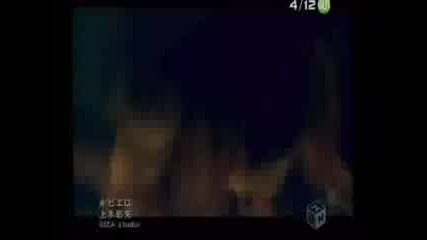 Kamiki Aya - Pierrot