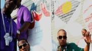 Young Dro fеаt. T.i. & Gucci Mane - Freeze Me *официално видео*