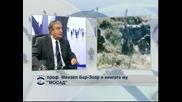 Проф. Бар-Зоар: България е най-хуманната държава през Втората световна война  - II част