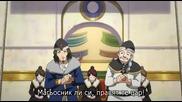 [gfotaku&easternspirit;] Magi (2013) S02 E14