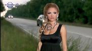 | Официално Видео | Яница - Изгубени души | Златен Х И Т | Високо Качество